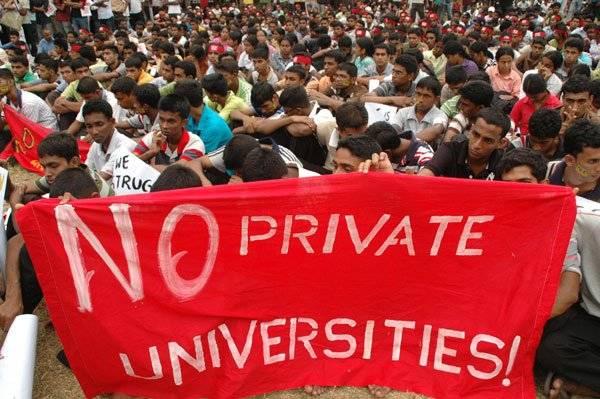 No Private Universities Sri Lanka Protest